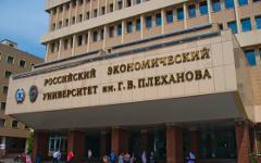 Фото с сайта rea.ru
