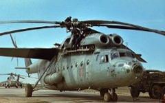 Ми-8. Фото с сайта megabook.ru