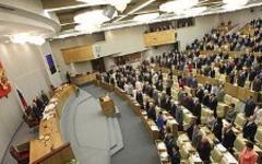 Зал пленарных заседаний Госдумы РФ. Фото с сайта ru.wikipedia.org