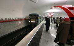 Станция «Алма-Атинская» © РИА Новости, Антон Денисов