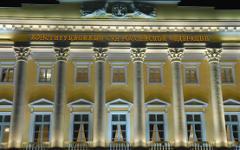 Конституционный суд РФ © РИА Новости, Сергей Гунеев