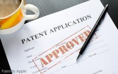 Фото с сайта patentlyapple.com