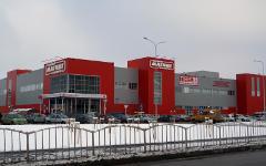 Гипермаркет. Фото с сайта wikipedia.org