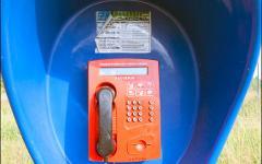 Таксофон. Фото с сайта andreev-e.ru