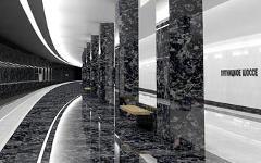Платформа станции «Пятницкое шоссе». Фото с сайта mosmetro.ru