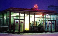 Станция «Багратионовская». Фото с сайта mosmetro.ru