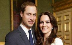 Принц Уильям и Кейт Миддлтон. Фото с сайта vip-tourism.ru