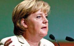 Ангела Меркель. Фото с сайта angela-merkel.de