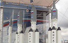 Макеты ракет «Ангара». Фото с сайта wikipedia.org