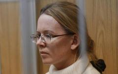 Екатерина Сметанова © РИА Новости, Илья Питалев