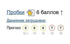 Скриншот с сайта yandex.ru