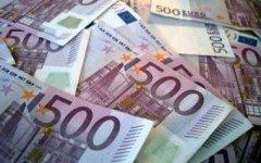 Купюры 500 евро. Фото с сайта theoffside.com