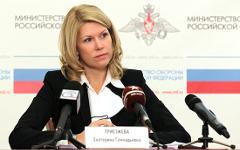 Екатерина Приезжева. Фото с сайта mil.ru