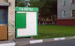 Фото с сайта chundra.ru