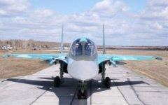 Бомбардировщик Су-34. Фото с сайта army.lv