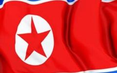 Флаг Северной Кореи. Фото с сайта flags.redpixart.com