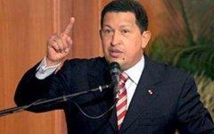 Уго Чавес. Фото с сайта unen.mn