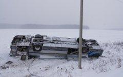 ДТП в Калужской области. Фото с сайта 40.gibdd.ru