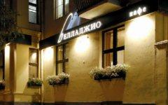 Кафе «Белладжио». Фото с bellagio.shiremir.ru