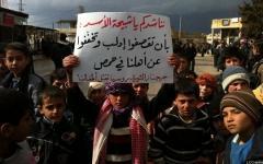 Акции протеста в Идлибе. Фото пользователя twitter @SyriaTweet