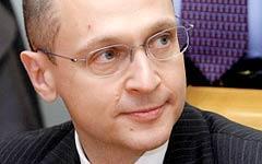 Сергей Кириенко © РИА Новости, Алексей Никольский