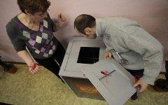 Урна для голосования © фото KM.RU