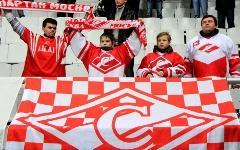 Болельщики «Спартака». Фото: spartak.ru