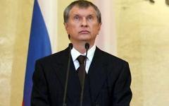 Вице-премьер правительства РФ Игорь Сечин, фото oko-planet.su