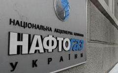 «Нафтогаз» опроверг данные «Газпрома» об отборе российского газа