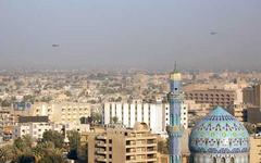 Багдад. Фото с maconews.rascalous.com