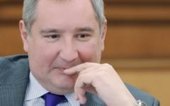 Дмитрий Рогозин © РИА Новости, Яна Лапикова