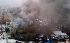 Место происшествия. Фото с fotki.yandex.ru