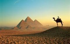 Район Гизы в Египте