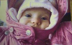 Пропавшая в Брянске девочка. Фото с сайта uvd-bryansk.ru