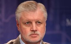 Сергей Миронов. Фото KM.RU