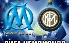 Логотипы клубов. Фото с сайта terrikon.com