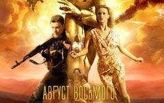 Госкино Украины опровергло сообщения о запрете проката фильма Файзиева