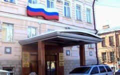 Верховный суд Северной Осетии. Фото с сайта kavkaz-uzel.ru
