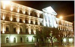Здание «Нафтогаза Украины». Фото с сайта naftogaz.com