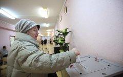 Выборы. Фото KM.RU