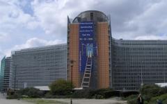 Здание Еврокомиссии в Брюсселе, фото panoramio.com
