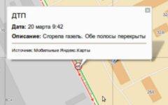 Место происшествия. Иллюстрация с «Яндекс.Карты»