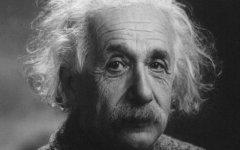 Альберт Энштейн. Фото с сайта blog.i.ua