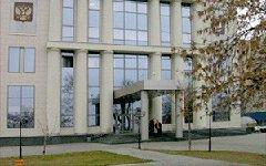 Мосгорсуд. Фото с сайта mos-gorsud.ru