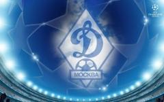 Московское «Динамо» вышло в полуфинал Кубка России