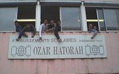 Еврейская школа «Озар Хатора». Фото с сайта ozarhatorahcreteil.com