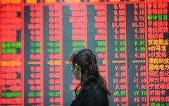 В Японии началось падение на рынке ценных бумаг
