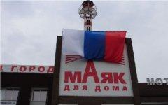 Торговый центр «Маяк», где произошло убийство. Фото с сайта магазина