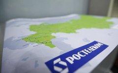 Медведев назначил срок присоединения «Связьинвеста» к Ростелекому