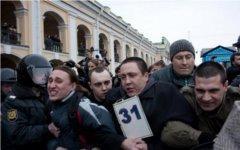 Акция «Стратегия-31». Фото с politpalata.ru